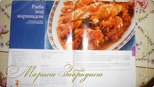 Кулинария Мастер-класс Рецепт кулинарный Рыбка под маринадом Продукты пищевые фото 2