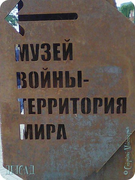 «Брестская крепость-герой» - крупнейший на постсоветском пространстве памятник мужеству советского народа в годы Великой Отечественной войны.