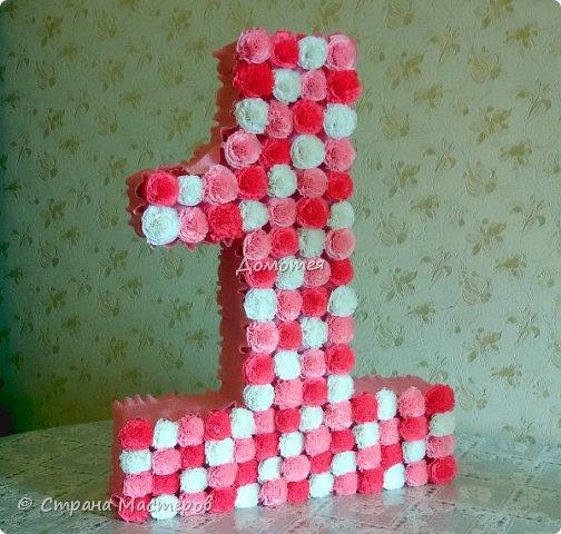 Как из салфеток сделать цифру на день рождения