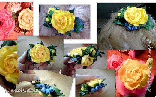Вот такая желтая роза с ягодками у меня получилась, надеюсь Вам понравилось)))