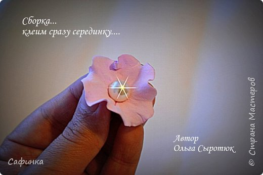 """Доброе время суток,мои дорогие! И вот снова, я Ольга Сыротюк с Вами! Сегодня представляю Вашему вниманию Мастер класс по созданию цветков """"Волнушки"""" из Фоама ... и Крепление атласн.ленты к ободку... Да, решила я сегодня отойти не много от реалистичности цветов...и предлагаю по фантазировать, по быть не много дизайнерами... В обработке венчиков, тоже Америку не открыла...данный способ давно всем известен, для тех кто занимался или занимается  цветами из ткани или атласных лент...Обжигание при помощи свечи или зажигалки... В МК показываю способ придание """"Волнушек"""" при помощи зажигалки... В итоге получился дизайнерский, нарядный, нежный  и в тоже время простой ободок....для Ваших очаровательных принцесс... К МК прилагаю видео с музыкальным сопровождением для вдохновения...  Приятного просмотра! фото 20"""