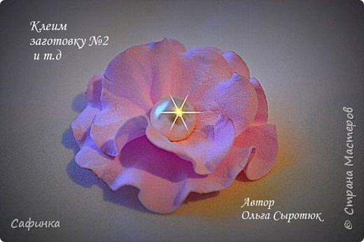 """Доброе время суток,мои дорогие! И вот снова, я Ольга Сыротюк с Вами! Сегодня представляю Вашему вниманию Мастер класс по созданию цветков """"Волнушки"""" из Фоама ... и Крепление атласн.ленты к ободку... Да, решила я сегодня отойти не много от реалистичности цветов...и предлагаю по фантазировать, по быть не много дизайнерами... В обработке венчиков, тоже Америку не открыла...данный способ давно всем известен, для тех кто занимался или занимается  цветами из ткани или атласных лент...Обжигание при помощи свечи или зажигалки... В МК показываю способ придание """"Волнушек"""" при помощи зажигалки... В итоге получился дизайнерский, нарядный, нежный  и в тоже время простой ободок....для Ваших очаровательных принцесс... К МК прилагаю видео с музыкальным сопровождением для вдохновения...  Приятного просмотра! фото 21"""