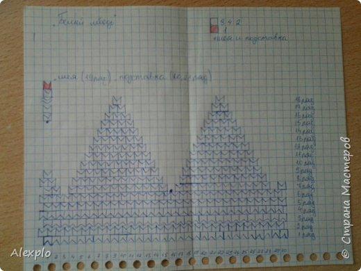 модульное оригами + схема