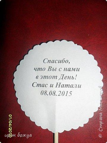 08.08.2015 состоялась свадьба старшего сына. Кое-что для декора свадьбы было сделано своими руками. фото 13