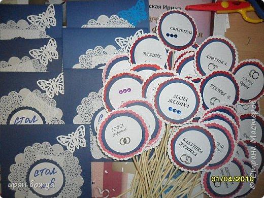 08.08.2015 состоялась свадьба старшего сына. Кое-что для декора свадьбы было сделано своими руками. фото 11
