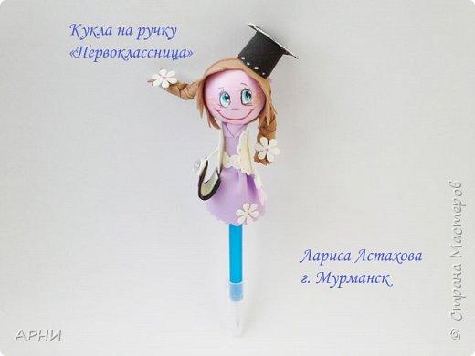 Вот такие нарядные куклы на ручки я сделана из фоамирана фото 1