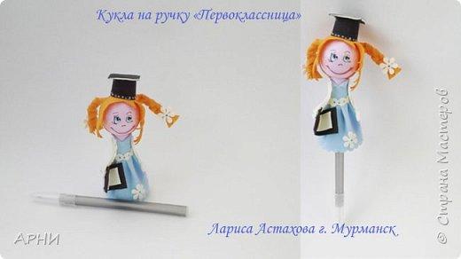 Вот такие нарядные куклы на ручки я сделана из фоамирана фото 2