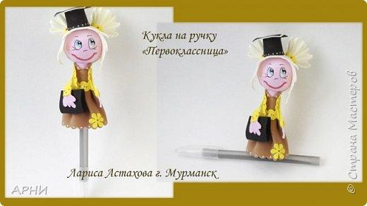 Вот такие нарядные куклы на ручки я сделана из фоамирана фото 3