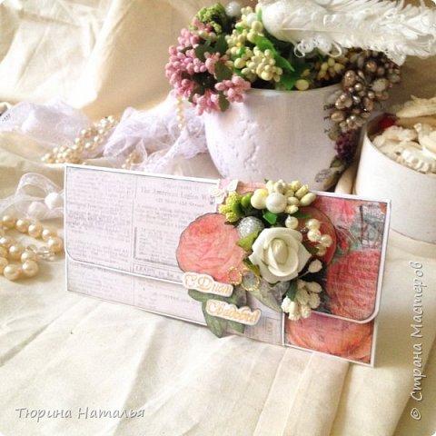 Всем доброго времени суток!!! Хочу показать новенький конвертик для денег к свадьбе. Не стала делать стандартно чисто белым или кремовым, стараюсь уходить от этих цветов в свадебной тематике, но оставила светлую нежность в цветах, в декоре.