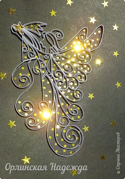 Моя повторюшка. Идея отсюда: https://www.pinterest.com/pin/125819383311810060/   Подарок на день рождения одной очень хорошей девочке. Она увидела моего первого Ангела, ей очень понравился, но тот Ангел был сделан для внучечки.   Анютка для тебя!  Пусть счастья будет полон дом, И станет без сомненья, Прекрасным, светлым, добрым днём День твоего рожденья !!!  Мама приедет, передам! фото 1