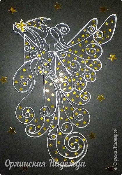 Моя повторюшка. Идея отсюда: https://www.pinterest.com/pin/125819383311810060/   Подарок на день рождения одной очень хорошей девочке. Она увидела моего первого Ангела, ей очень понравился, но тот Ангел был сделан для внучечки.   Анютка для тебя!  Пусть счастья будет полон дом, И станет без сомненья, Прекрасным, светлым, добрым днём День твоего рожденья !!!  Мама приедет, передам! фото 7