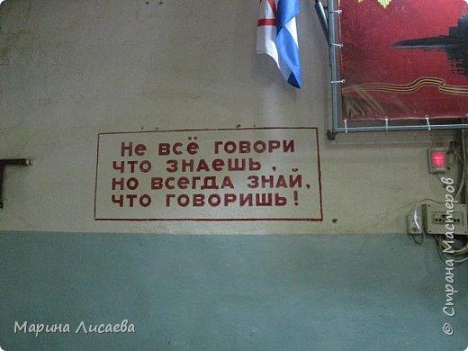 И опять здравствуйте, мои дорогие жители СМ! Ну не утерпела я... Можно я покажу вам каким я впервые увидела Крым? фото 16
