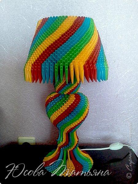 Так как лампа у меня разбилась, решила сделать её в моей любимой технике «Модульное оригами».  И вот что получилось.  фото 1