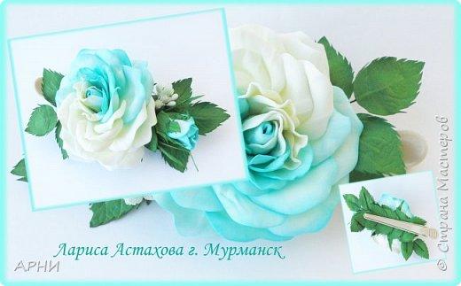 Такую розу сделала по МК Марины Хвалевой.