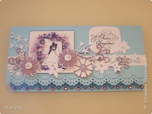 Свадебные открытки-конверты