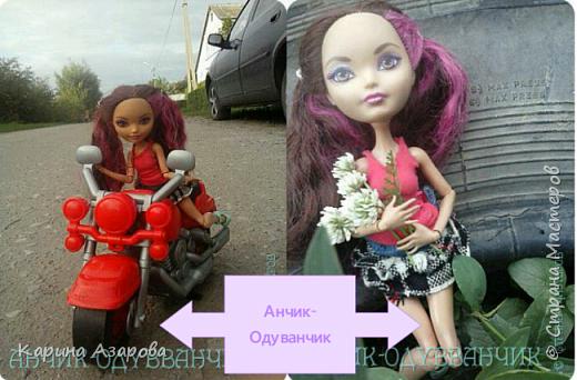 """Журнал """"Куколка"""" фото 20"""