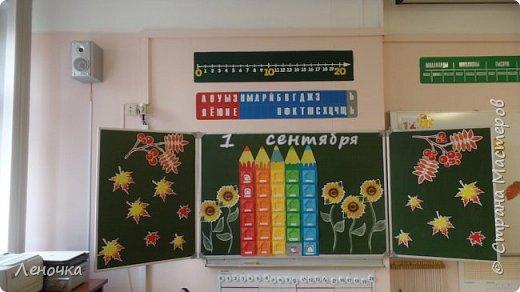 Завтра наша школа ждёт пополнения. В этом году я снова иду в 1 класс. Я-первоклассница. Для своих учеников приготовила новую школу. Школа необычная. Похожа на коробку с карандашами. У меня было расписание школьное, где каждый день недели был представлен карандашом. Так и родилась идея со школой из карандашей. фото 7