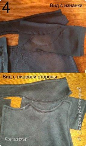 Добрый день. Я хочу вам показать, как можно сделать «кожаные» наручи. фото 6