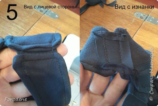 Добрый день. Я хочу вам показать, как можно сделать «кожаные» наручи. фото 7