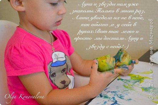 """Еще одна интересная нетрадиционная техника рисования,которая мне очень понравилась. Понравилась ,во-первых,потому ,что штампами может быть все ,что угодно и это """"все что угодно"""" есть в каждом доме. Во-вторых,это увлекательно и здесь нельзя ошибиться ,сделать что-то не так. Все """"неправильное"""" может сию минуту стать правильным. """"Рисуя этим способом, дети не боятся ошибиться, так как все легко можно исправить, а из ошибки легко можно придумать что-то новое, и ребенок обретает уверенность в себе, преодолевает «боязнь чистого листа бумаги» и начинает чувствовать себя маленьким художником. У него появляется ИНТЕРЕС, а вместе с тем и ЖЕЛАНИЕ рисовать. Рисование штампами способствует развитию у ребёнка :• Мелкой моторики рук и тактильного восприятия; • Пространственной ориентировки на листе бумаги, глазомера и зрительного восприятия; • Внимания и усидчивости; • Изобразительных навыков и умений, наблюдательности, эстетического восприятия, эмоциональной отзывчивости; • Кроме того, в процессе этой деятельности у дошкольника формируются навыки контроля и самоконтроля. Рисовать штампами можно как угодно, где угодно и на чем угодно. Ими можно украшать открытки, обложки для книг и альбомов, стены детской комнаты, а также подарки и упаковочную бумагу. Отложим привычные кисти в сторону и начнем рисовать овощами! На момент нашего первого занятия Алине было 1,7 . Для этого творческого занятия нам понадобятся: -любые овощи, -гуашь(либо акриловая краска ), -чистые листы - и фантазия. фото 3"""