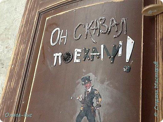 Такую дверь сделала мужу на юбилей! фото 3