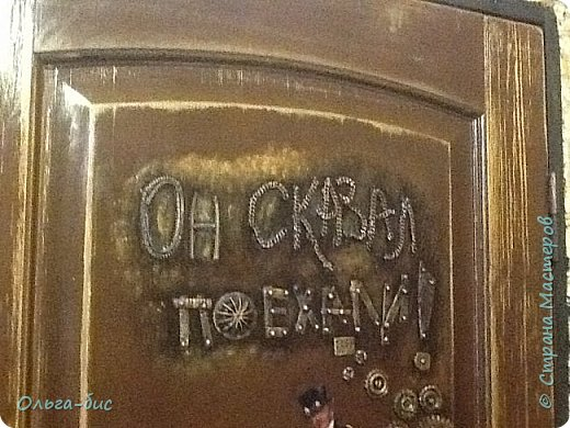 Такую дверь сделала мужу на юбилей! фото 4