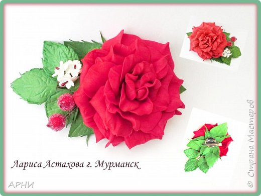 """Брошь """"Роза"""" фото 1"""