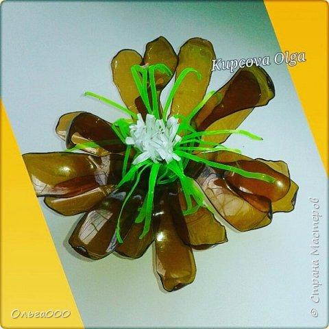 Фантазийный цветок из обрезков