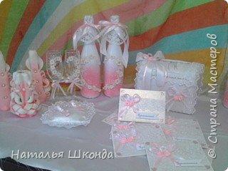 розовый набор фото 1