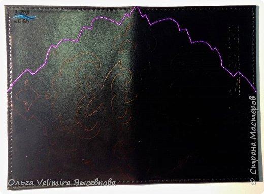 Декор предметов Мастер-класс Роспись МК ОБЛОЖКА ДЛЯ ПАСПОРТА ТУРЕЦКИЙ КОВЕР Кожа Краска фото 11
