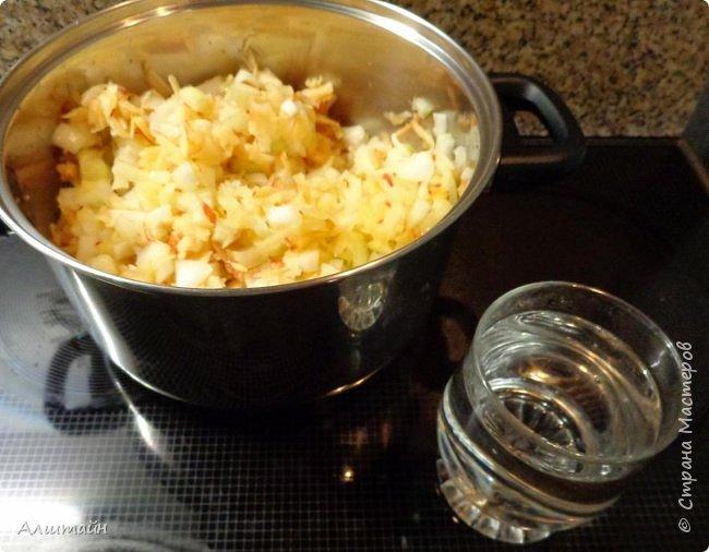 Pişirme Master Class Tatil Tarif sonbahar Chipollino pişirme - soğan reçel Gıda 8 fotoğraf