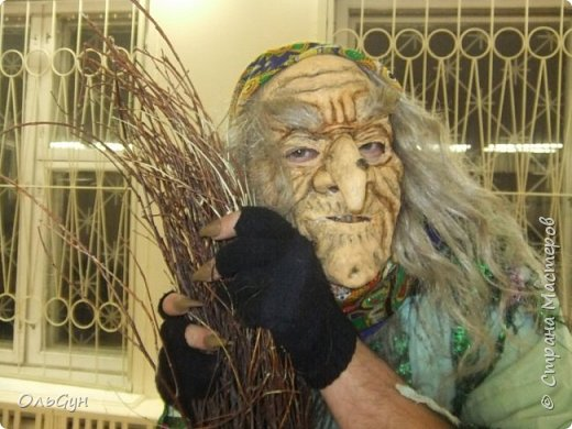 Баба Яга. Маска из силикона фото 31
