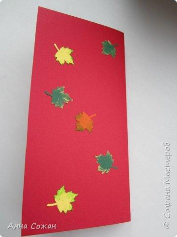 Добрый день друзья! Давно я не заглядывала, очень соскучилась! Наступила пора осенняя, а с ней и Дней  Рождений череда! Представляю Вашему вниманию  осенние открыточки для моих любимых подружек! Приятного просмотра! фото 4