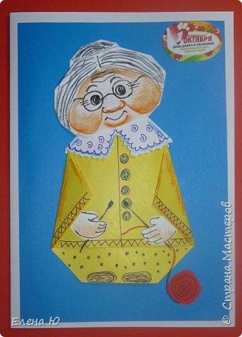 Предлагаю приготовить вместе с детьми такую вот открытку  любимой бабушке на День пожилого человека  фото 1