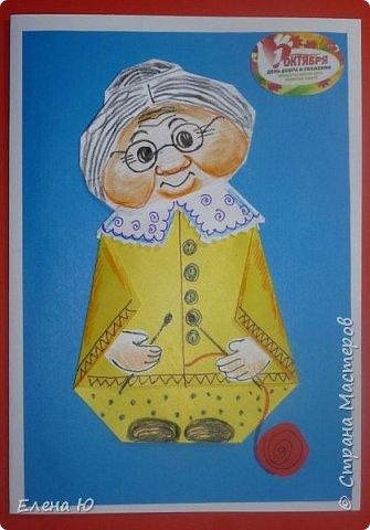 Предлагаю приготовить вместе с детьми такую вот открытку  любимой бабушке на День пожилого человека  фото 25