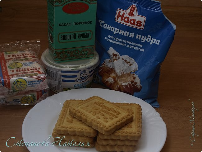 Кулинария Мастер-класс Рецепт кулинарный Простейшие конфеты из творога Продукты пищевые фото 2