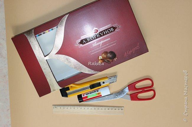 Здравствуй, страна! Скоро День учителя, по этому поводу сделала портфельчик. Он предназначается для классного руководителя моего сыночка, это замечательный педагог, которого нам повезло встретить в жизни!  В подарок- коробка конфет, но портфель мой выглядит и сделан немного иначе, чем мы привыкли обычно.  фото 2