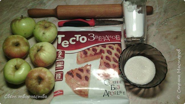 Кулинария Мастер-класс Рецепт кулинарный Яблочный рай Венгерское пирожное  Продукты пищевые фото 2