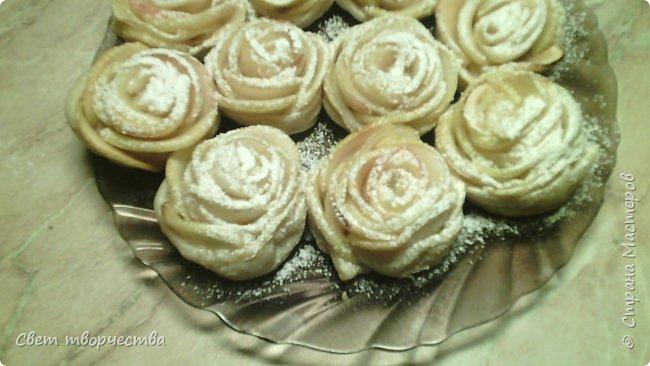 Кулинария Мастер-класс Рецепт кулинарный Яблочный рай Венгерское пирожное  Продукты пищевые фото 14