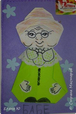 Предлагаю приготовить вместе с детьми такую вот открытку  любимой бабушке на День пожилого человека  фото 26