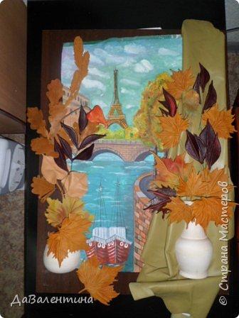 Картина панно рисунок Мастер-класс Праздник осени Ассамбляж Картина из кожи Осенний Париж  Мастер-класс Кожа фото 52