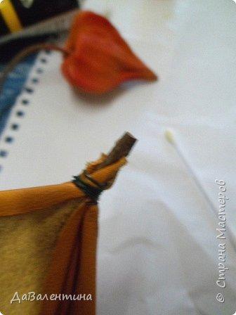 Картина панно рисунок Мастер-класс Праздник осени Ассамбляж Картина из кожи Осенний Париж  Мастер-класс Кожа фото 17