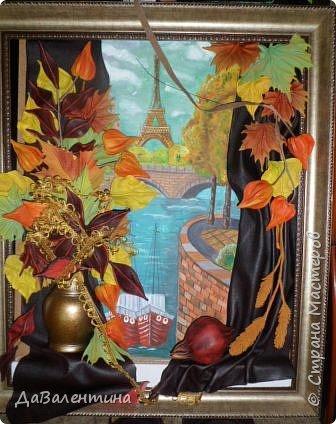 Картина панно рисунок Мастер-класс Праздник осени Ассамбляж Картина из кожи Осенний Париж  Мастер-класс Кожа фото 53