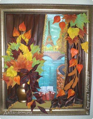 Картина панно рисунок Мастер-класс Праздник осени Ассамбляж Картина из кожи Осенний Париж  Мастер-класс Кожа фото 62