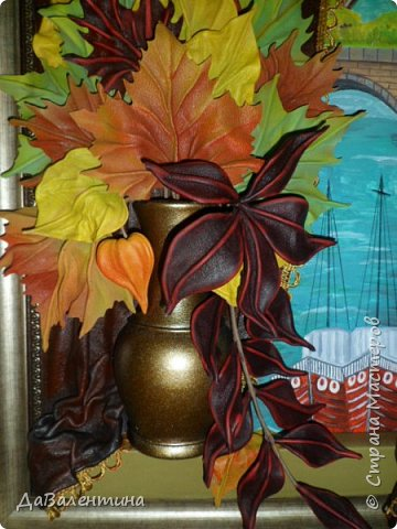 Картина панно рисунок Мастер-класс Праздник осени Ассамбляж Картина из кожи Осенний Париж  Мастер-класс Кожа фото 5