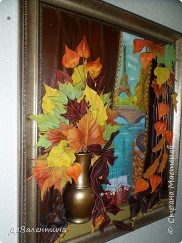 Картина панно рисунок Мастер-класс Праздник осени Ассамбляж Картина из кожи Осенний Париж  Мастер-класс Кожа фото 4
