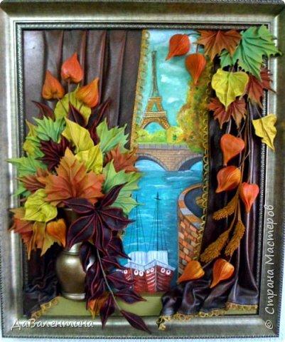 Картина панно рисунок Мастер-класс Праздник осени Ассамбляж Картина из кожи Осенний Париж  Мастер-класс Кожа фото 1