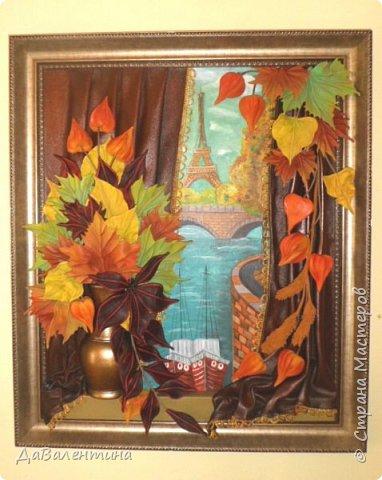 Картина панно рисунок Мастер-класс Праздник осени Ассамбляж Картина из кожи Осенний Париж  Мастер-класс Кожа фото 2