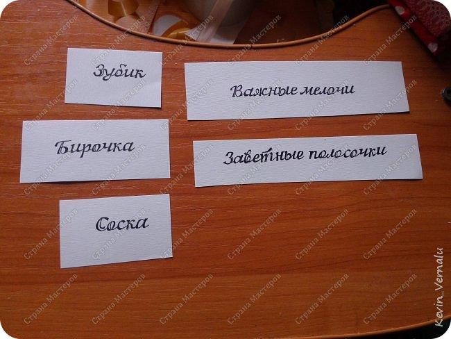 Мастер класс для творческих людей,у которых нет принтера,дурацкий почерк,или нет цветного принтера. фото 8
