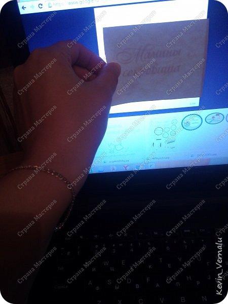 Мастер класс для творческих людей,у которых нет принтера,дурацкий почерк,или нет цветного принтера. фото 3